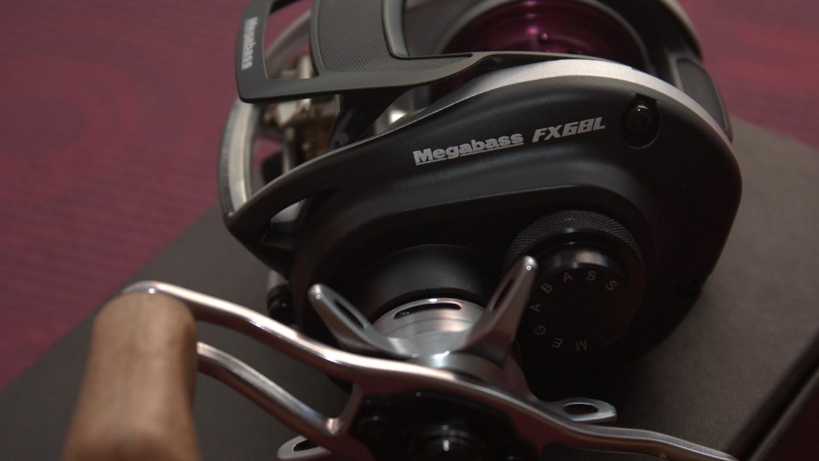 Tigris Tackle: Megabass FX68L