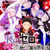 Re:Zero kara Hajimeru Isekai Seikatsu English Sub Batch [720p] Download Free