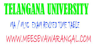 Telangana University MA / M.Sc 5YIPGP 2nd Sem Regular August 2016 Exam Revised Time Table