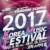 [LIVE] Fandom School 2017 Korea Music Festival