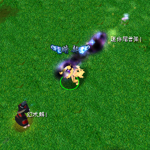 naruto castle defense 6.0 naruto Mini Tailed Beast Bomb