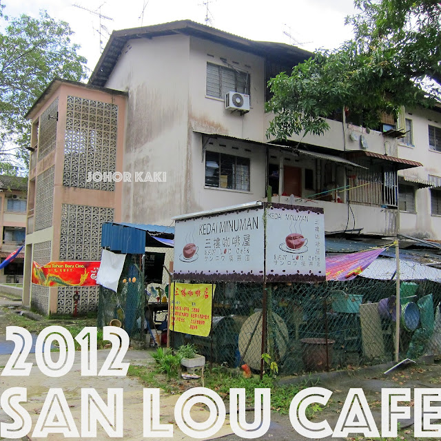 JB Hidden Food Gem. San Lou Cafe (Not Restaurant) for Teochew Home Cooking 三楼咖啡屋