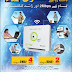 PTCL Free Jadoo Box Offer