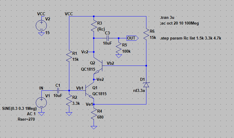 音源とオーディオの電子工作(予定): Tr回路の実験 カスコード・ブートストラップ
