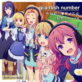 Nijiiro Sunrise (虹色Sunrise) by Girlish Number / gi(a)rlish number