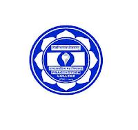 Pragjyotish College Guwahati