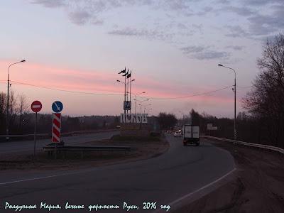 Псковская область фото Псков