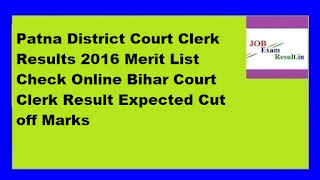 Patna District Court Clerk Results 2016 Merit List Check Online Bihar Court Clerk Result Expected Cut off Marks