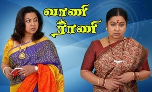 Vani Rani 21-05-2014 Sun Tv Serial Watch Online Youtube Video 21/05