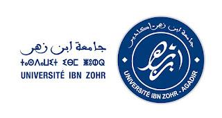 جامعة ابن زهر - الرئاسة: مباريات توظيف أساتذة التعليم العالي مساعدين