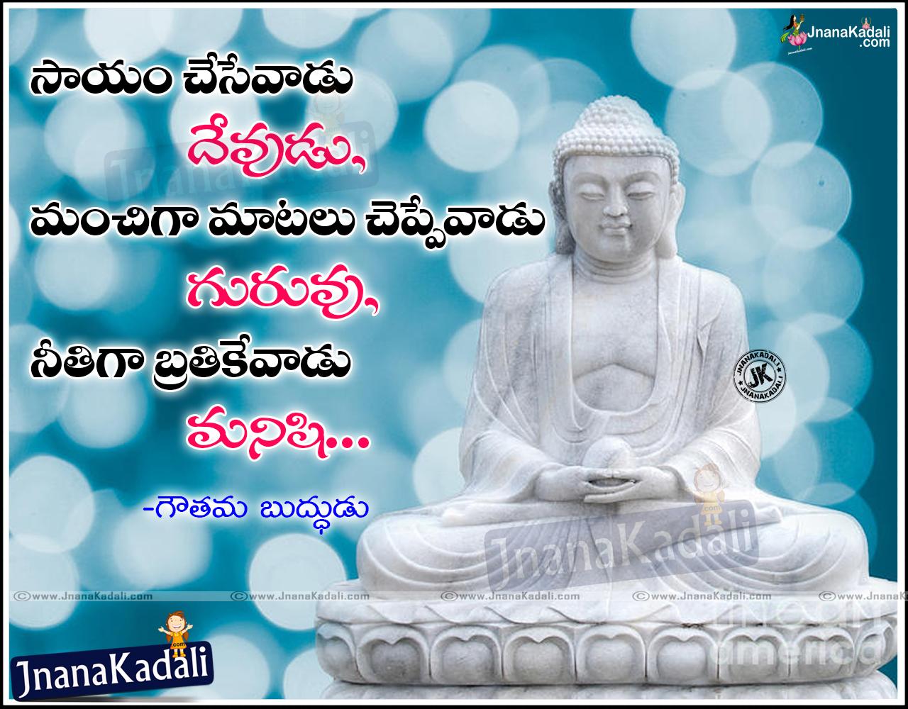 Snap Gautam Buddha Biography In English Pdf Nice Telugu Buddha