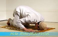 Inilah waktu shalat dhuha yang paling utama, sesuai dengan sunnah Nabi
