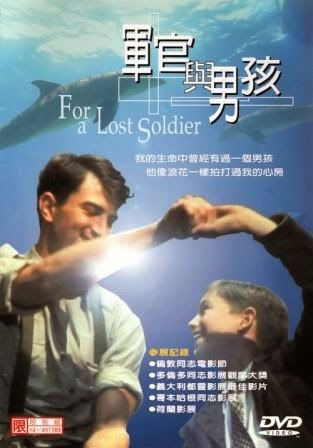For a lost soldier, film