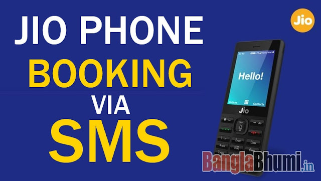 How to Pre Book Jio Phone Via SMS, JioPhone Booking Starting Via SMS