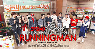 running man episode 240