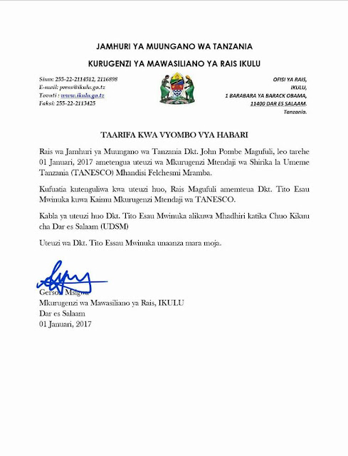 State House statement