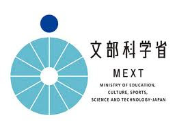 2012 Mext Scholarship for International Graduate Program for Advanced Science