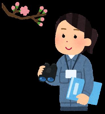 桜守のイラスト(女性)