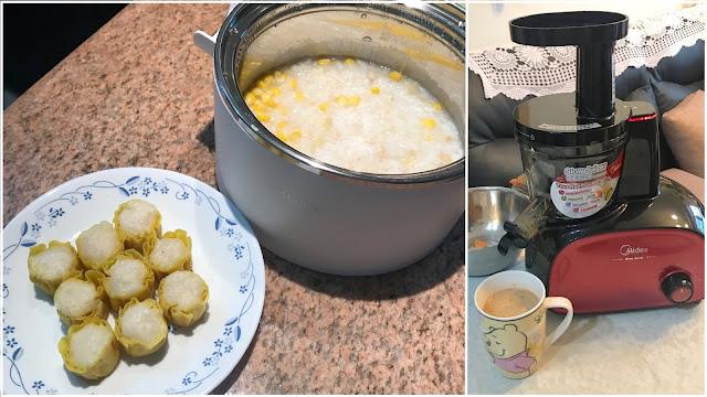【Recipe】二人溫暖早午餐〖粟米粥+蒸燒賣+西芹青瓜紅蘿蔔蘋果汁〗*美的 早餐機&慢磨榨汁機
