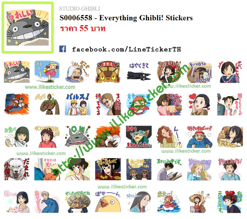 Everything Ghibli! Stickers