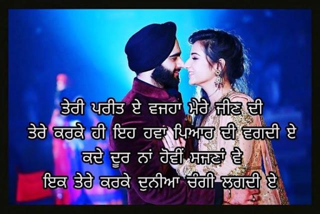 Punjabi love quotes images love quotes pic in punjabi for Facebook, Whatsapp ....
