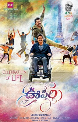 Telugu movie Oopiri (2015) full star cast and crew wiki, Akkineni Nagarjuna, Karthi, Tamannaah, Anushka Shetty, release date, poster, Trailer, Songs list, actress, actors name, Oopiri first look Pics, wallpaper
