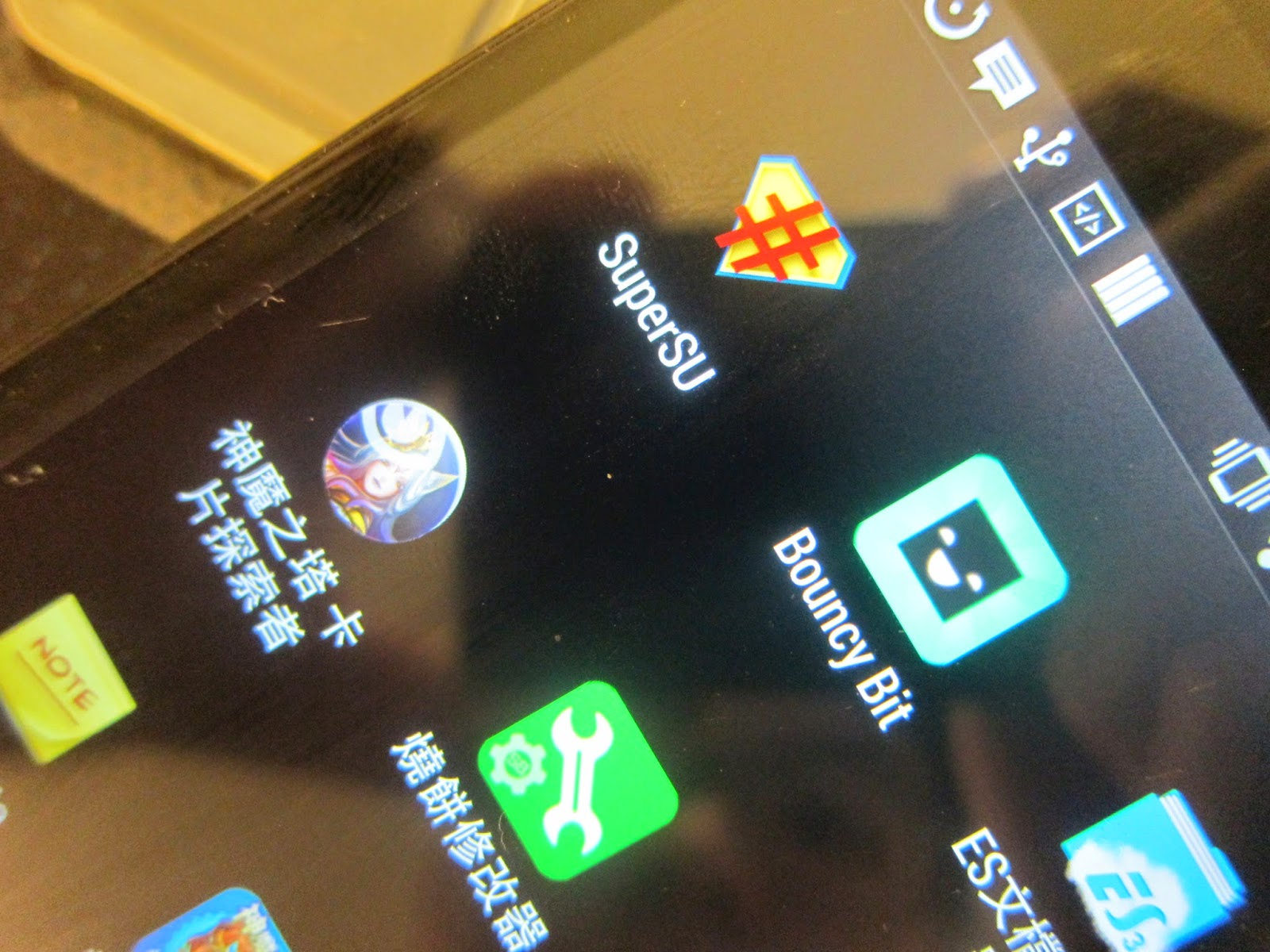 IMG 2339 - 【圖文教學】HTC Butterfly 4.3/4.4 解鎖+ROOT