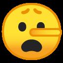 Lying emoji