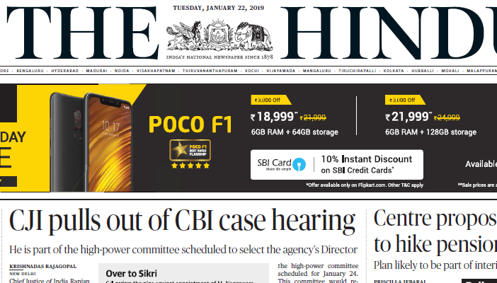 The Hindu ePaper Download 22nd January 2019