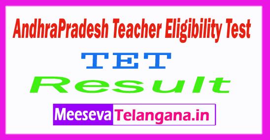 Andhra Pradesh Teacher Eligibility Test Result2018