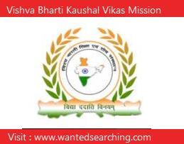 Vishva Bharti-Kaushal-Vikas-Mission-job-vacancies-2017-image