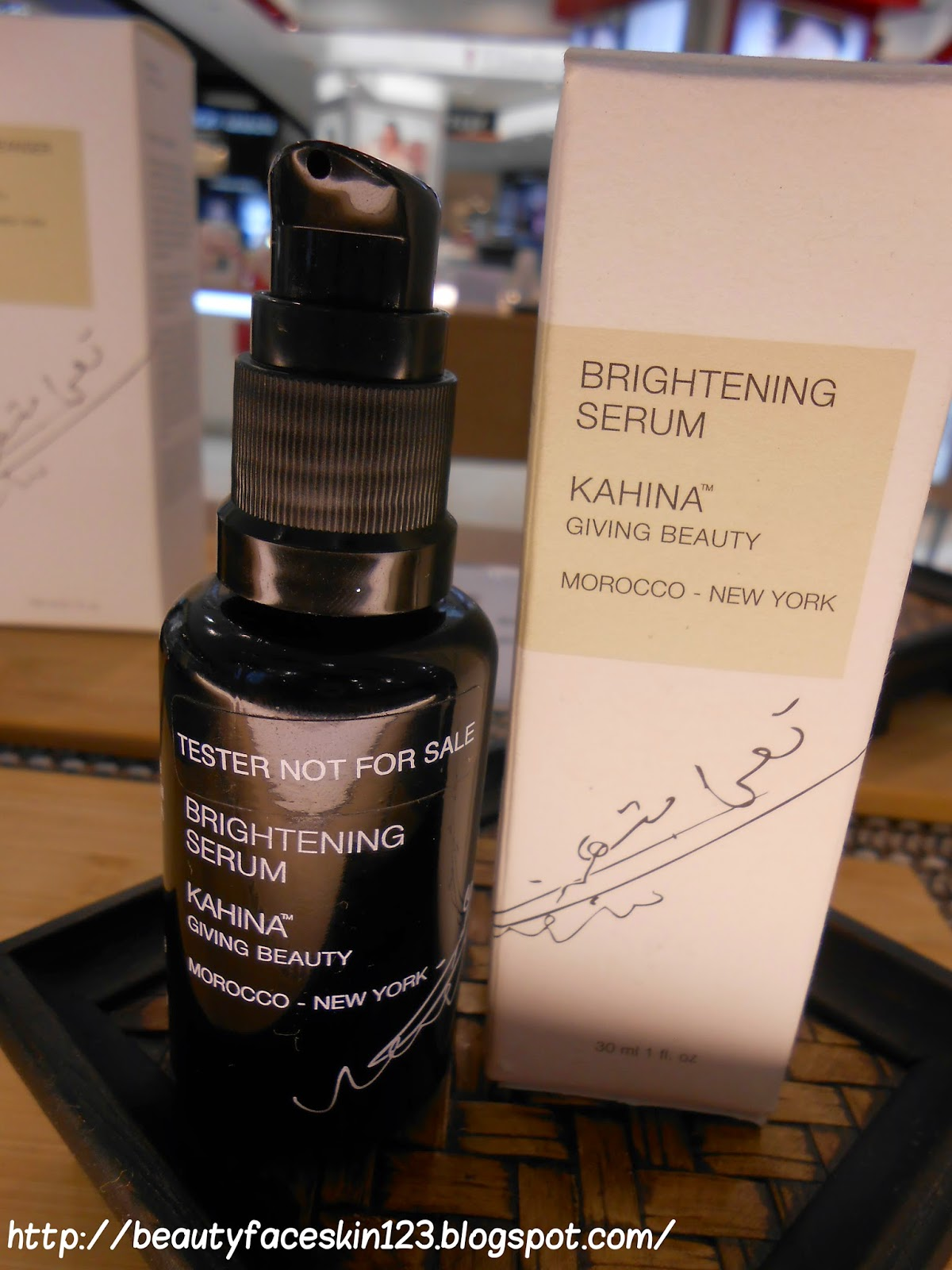 Kahina Brightening Serum: