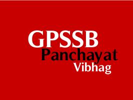 GPSSB Mukhya Sevika, Nayab Chitnis, Social Welfare Inspector & Other Exam Call Letter 2018