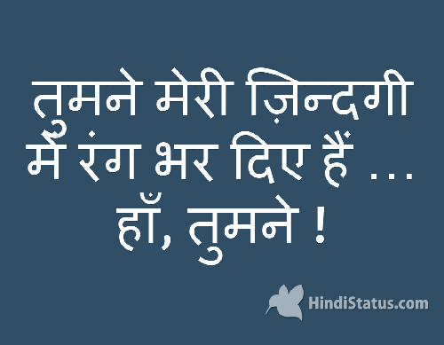 Yes! You… ! - HindiStatus