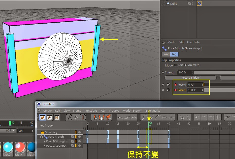 Transform Shape in C4D 14.5