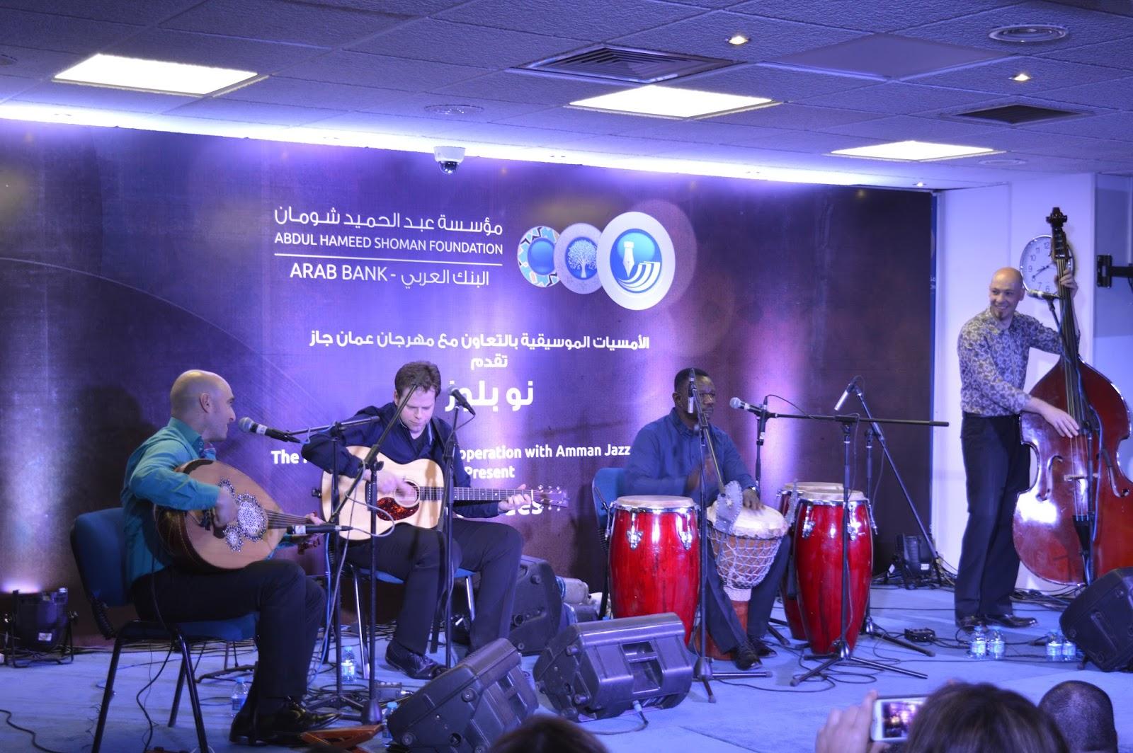 9d5cbef7a ... وملتقى لموسيقى البلوز الشعبية مع الموسيقى العربية، بدأت فرقة