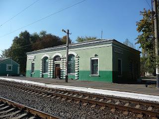 Новгородське. Залізнична станція Фенольна