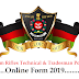 Assam Rifles Technical & Tradesman Posts Online Form 2019