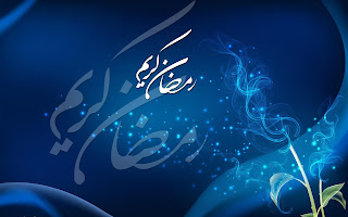 Ramadan Kareem full hd Desktop Wallpaper