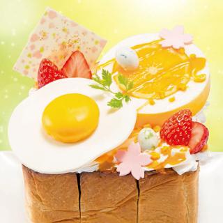 ヨーグルトとオレンジのふんわりアイス仕立て*TAMAGOハニトー*(2018春)