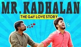 Mr.Kaadhalan | THE GAY LOVE STORY | Naan Komali Nishanth 4 | Black Sheep