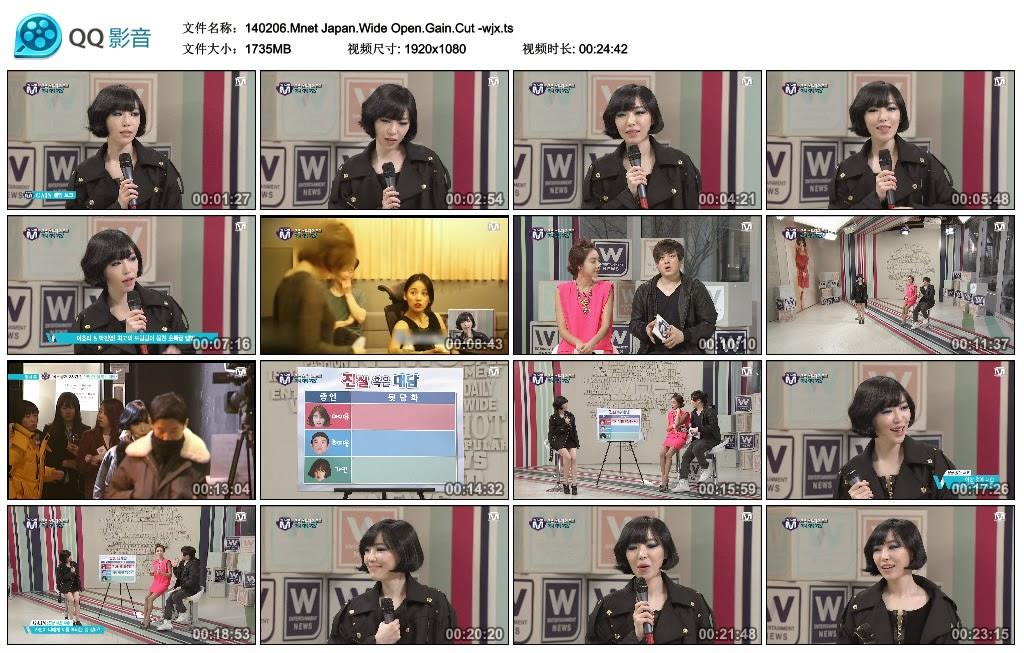 [Show] 140206 Mnet Japan Wide Open Gain Cut
