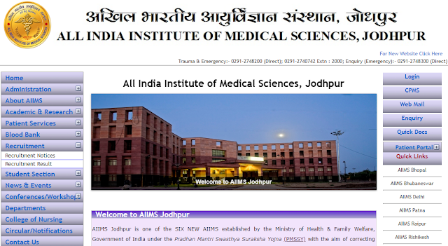 All Indian Institute of Medical Sciences, Jodhpur