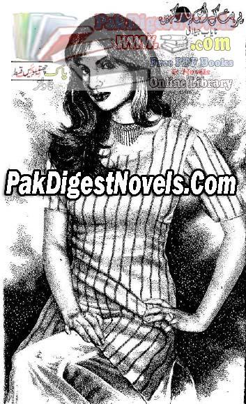 Parbat Kay Us Paar Kahin Episode 36 By Nayab Jillani Pdf Free Download