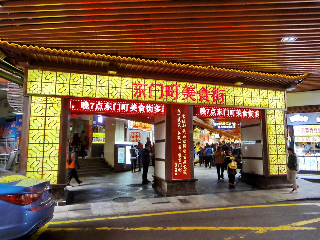 Sunny 旅遊足跡: 廣東深圳一天遊 (2016/1/23)
