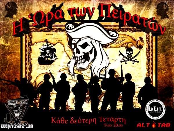 Η Ώρα Των Πειρατών - 4η Εκπομπή