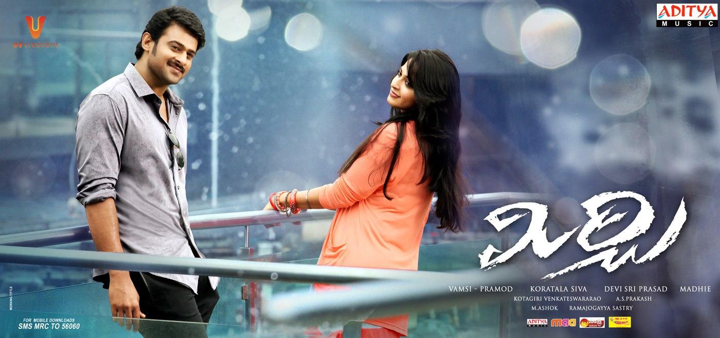 Prabhas Mirchi Telugu Movie 2013 Wallpapers Hd: Prabhas Mirchi Movie Hq Wallpapers Posters