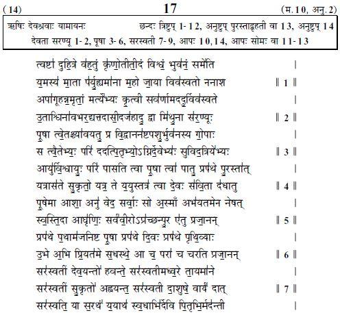 Bharatkalyan97