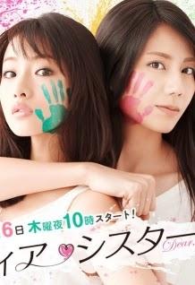 dear-sister-dia-shisuta.jpg
