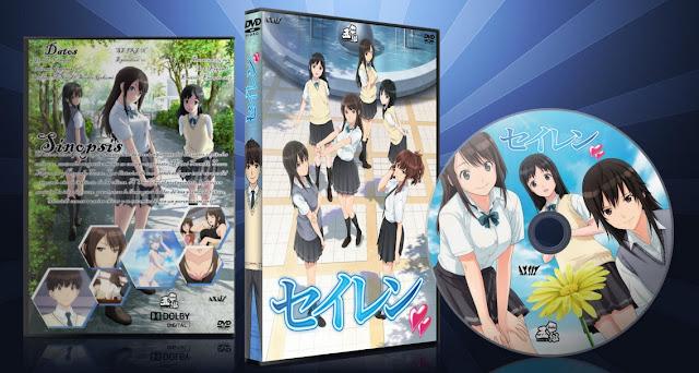 Seiren   Cover DVD  